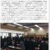 2019年11月のハテナソンツアー報告 その1