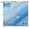 2016年08月31日 20時17分 択捉島南東沖でM3.7の地震