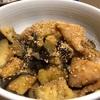 ロンドンで日本食を作るといくらかかるのか。 豚となすの胡麻味噌炒め編
