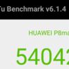 Huawei P8max レビュー ベンチマーク編