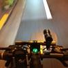 【レビュー記事】XRX 自転車用の9000ルーメンを誇るライト 夜間の釣りや作業にも