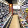 暇な人に書店で本を購入させるのは難しいのかなって立ち読みしながら考えた。