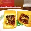 【紅茶とスイーツの美味しいペアリング】サニーヒルズのパイナップルケーキに合う紅茶