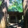 玉厨子庵の飛鉢仙人と不思議の岩屋