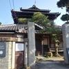 キャラメルママ(大洗町)
