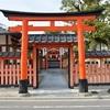 田中神社(伏見稲荷大社摂社)と和泉式部。