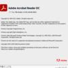 Adobe Acrobat Reader DC 21.001.20138