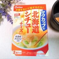 コーンスープじゃないよ。シチューだよ!こんなに簡単にシチューが食べれるなんて♡