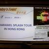 ふなっしーが香港に来た!