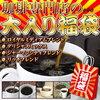 コーヒー福袋 福袋2018予約ネタバレ コーヒー専門店の大入り福袋楽天