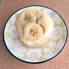 バナナ好き赤ちゃん大喜び!持ち運びできる超簡単手作りおやつ。