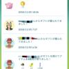 11/5 クチート色違いゲット!