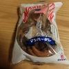 九州のカップラーメンとマンハッタン(リョーユーパン)を食べてみました!