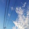 曇りときどき雨のち晴れの日曜日