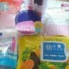 人気のサボリーノ朝用マスクとかsuisai酵素洗顔パウダーとか100均シリコーンマスクなどを沢山買い!はじめての「美金」?