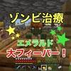 【マイクラ】超割引!!金のリンゴでゾンビ治療☆最強の農民さんをつくろう!