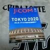 J:COM 8月号 TOKYO2020 みんな、テレビの前の応援団だ!
