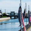 歴史を感じる、蔵と運河の街。愛知・半田を歩いてみました。