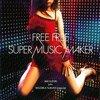 鈴木亜美 - FREE FREE