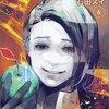 東京喰種(トーキョーグール):re 7巻の発売日は6月17日。 すでに6巻の続きが無料で読めちゃってます。