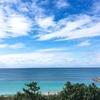 年末年始の沖縄旅4(美しい名護の海・古宇利大橋へドライブ・嵐CMのハートロック)