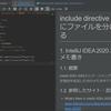 include directive で adoc ファイルを分ける時に AsciiDoc Plugin の preview が表示されるようにする