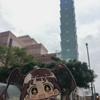 アイマス台湾おつかれさまでした!