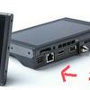 Switchに、有線用のLANポートがあれば・・・(ギギギ