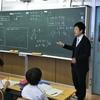 さとえ学園小学校 授業レポート(2019年4月15日)