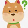 【eMAXIS Slim米国株式】1,000円分追加購入してみた。