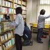 図書コーナーレイアウト変更