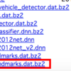 【python/OpenCV/dlib】dlibとOpenCVを使って顔認識をする