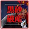 『ハロウィンBox』【黒い砂漠モバイル】日記2019/10/28