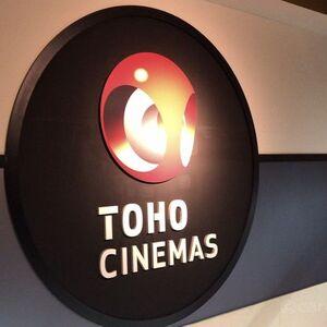 映画館でおどろきの割引&優待があるクレジットカード(2019年版)!割引料金でTOHOシネマズやイオンシネマを鑑賞しよう。