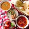 【そとごはん】インドネパール料理・レスンガ