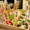 【オススメ5店】横浜(神奈川)にある焼き鳥が人気のお店