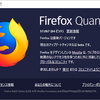 Firefox Quantum (Firefox 57)に向けて、代替アドオンを探してみる