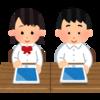 2025年の大学入学共通テストで「情報」新設?!(2021年3月発表)
