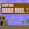 Nintendo Switch Online ファミコン攻略メモ スーパーマリオブラザーズ2 その1