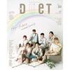 【3/5 】DUeT(デュエット)2021年 4月号 (表紙⭐ジャニーズWEST)