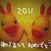 今年もよろしくおねがいします^^