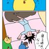 【子育て漫画】夏の風物詩