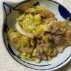 【鶏ちゃんその2】滋賀の「とりやさいみそ」で、岐阜の鶏ちゃんを作ってみた