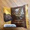 【Pasco】コンビニでGODIVAのパンが買える!?テリーヌショコラを実食してみた!