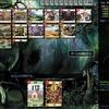 Dominion Online 対戦録 44
