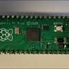 今、話題の Raspberry Pi Pico を導入してみた