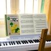 もう金曜日、今日はピアノの日