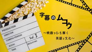 Thanksのsってなんだ?映画のセリフで読み解く、気持ちを「花束」にして贈る表現