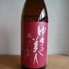 秋田の「ゆきの美人」のしぼりたては、若々しい元気を感じられるお酒です。
