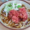 11月27日(金)健康診断と、昼食の紅生姜天そば。